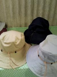 gypsy-hat.jpg