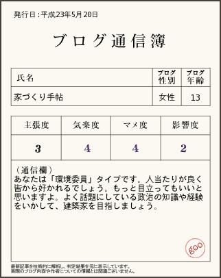 20110521-1