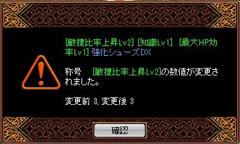 再構成_1