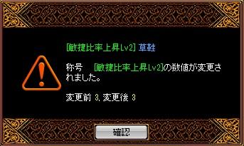 再構成_2