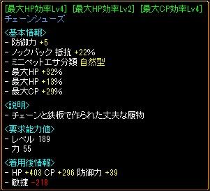 ドロ品_19
