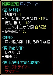 ドロ品_21
