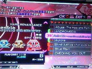 【beatmania  IIDX No.1】掲載用1