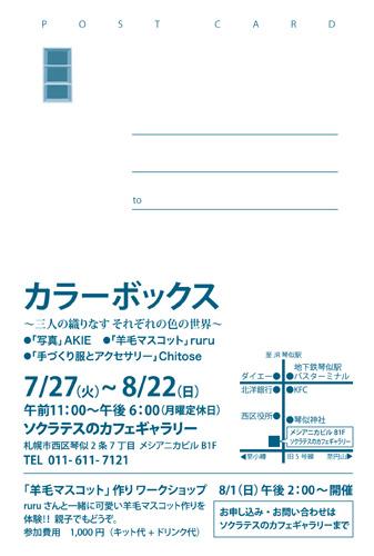 2010_0628_03.jpg