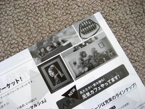 2010_1022_05.jpg