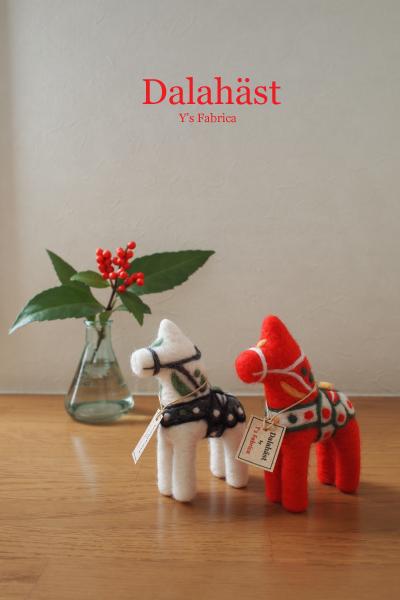 紅白のダーラナホース!