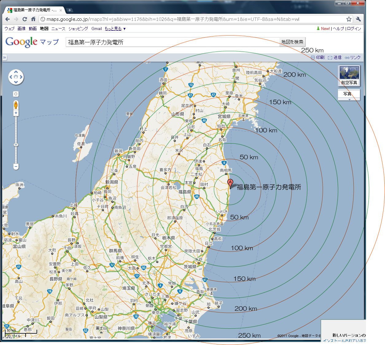 ... 距離が分かる地図_9dd863d106538b8d : 日本地図 見やすい : 日本