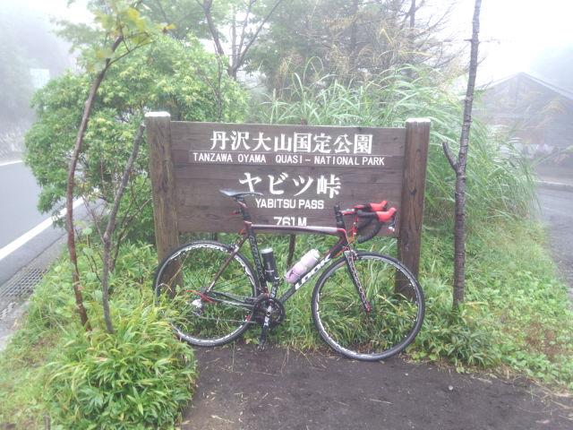 20120917 ヤビツ3