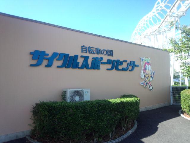 DSC_0150_20120912191854.jpg