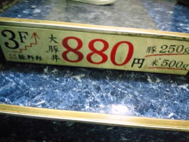 DSC_0341_20111203185031.jpg
