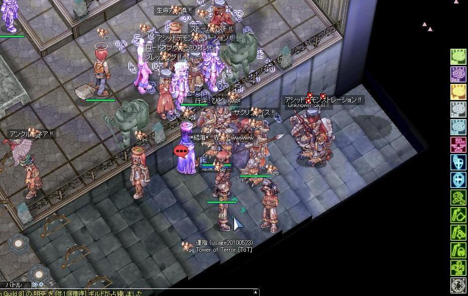 screeniris9991_20100622013416.jpg
