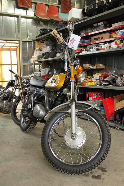 SIDE MOTORS 002-s
