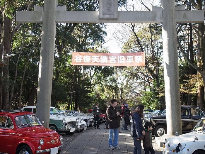谷保天満宮旧車祭_841-s