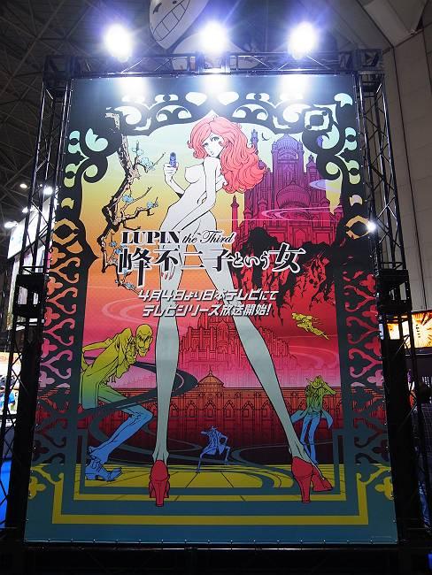 東京国際アニメフェア 2012_999_17-s
