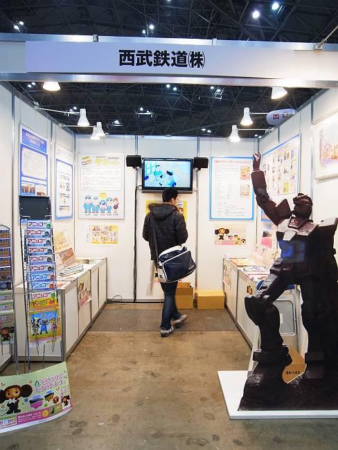 東京国際アニメフェア 2012_999_22-s