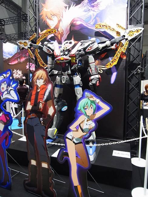 東京国際アニメフェア 2012_999_26-s