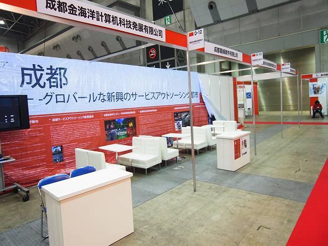 東京国際アニメフェア 2012_999_30-s
