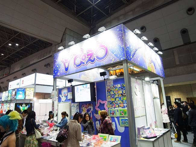 東京国際アニメフェア 2012_999_38-s