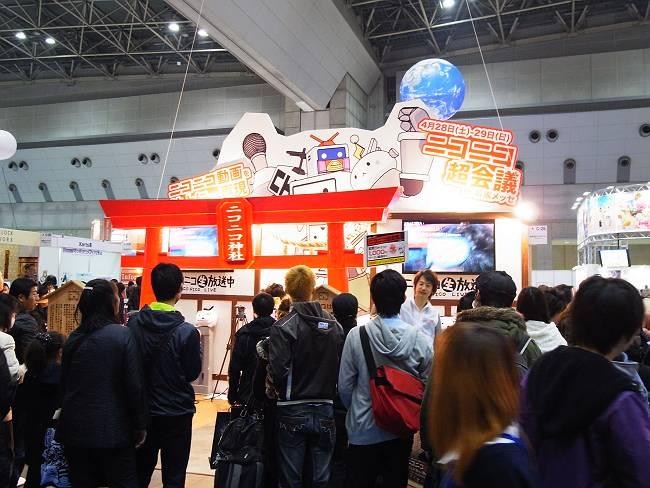 東京国際アニメフェア 2012_999_39-s