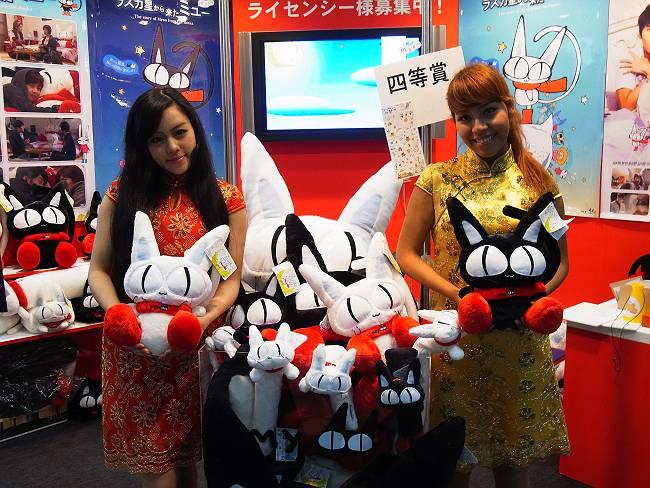 東京国際アニメフェア 2012_999_41-s