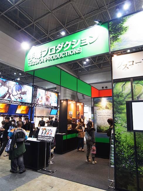東京国際アニメフェア 2012_999_56-s
