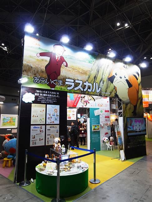 東京国際アニメフェア 2012_999_83-s