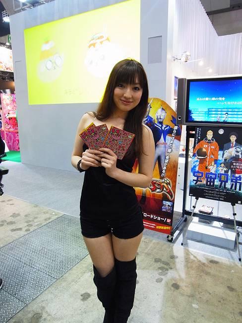 東京国際アニメフェア 2012_999_47-s