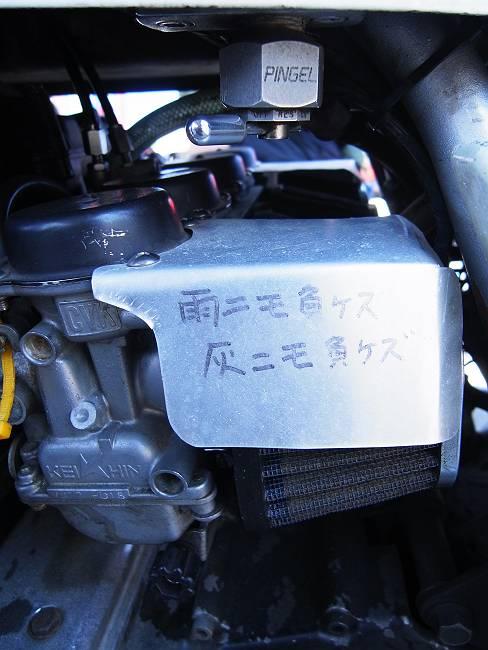 合宿 017-s