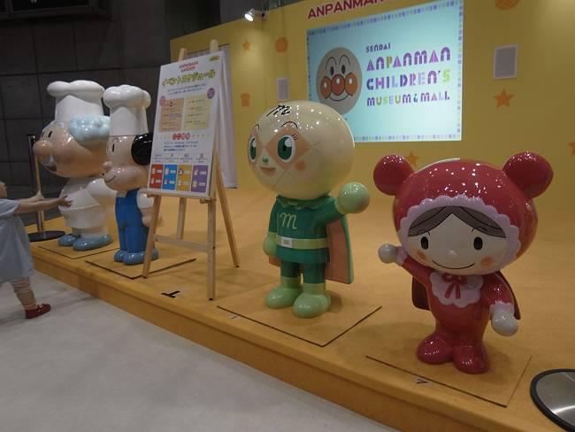 東京おもちゃショー_999_6-s