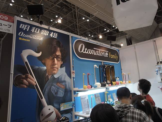 東京おもちゃショー明和電機