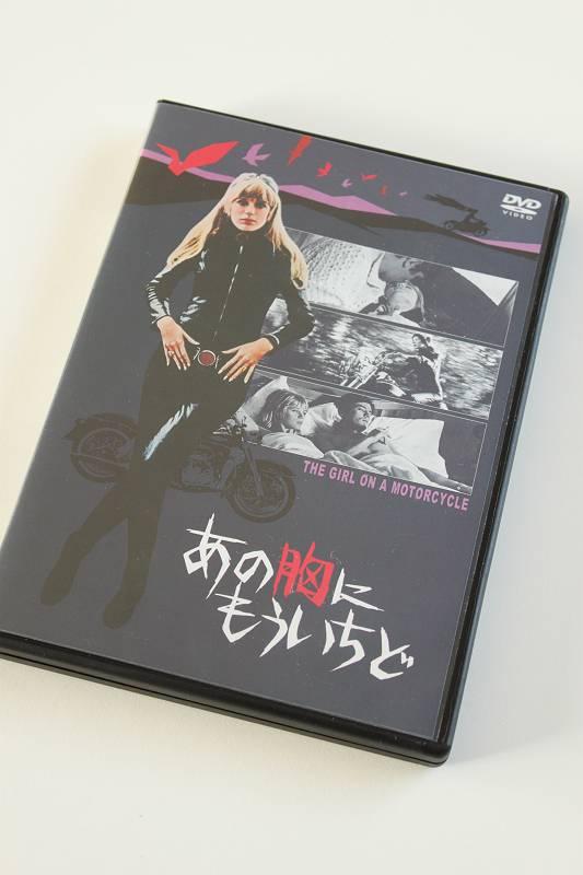 DVD-s.jpg