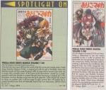 『PUELLA MAGI ORIKO☆MAGICA』広告