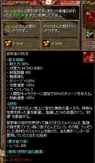 RedStone 11.05.26[26]