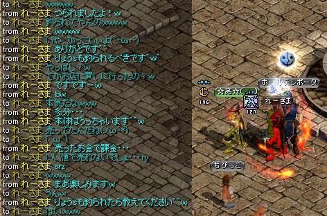 RedStone 11.05.26[38]