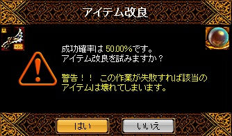 RedStone 11.05.26[47]