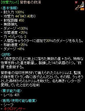 RedStone 11.05.26[48]