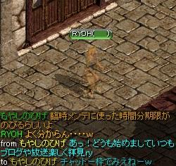 RedStone 11.05.12[00]