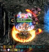 RedStone 11.05.28[05]