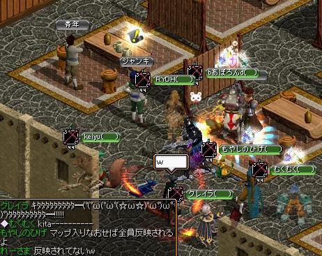 RedStone 11.06.03[04]