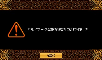 RedStone 11.06.03[03]