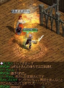 RedStone 11.06.06[04]