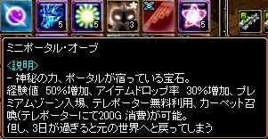 RedStone 11.06.19[00]