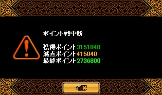 RedStone 11.07.13[00]