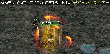 RedStone 11.09.09[01]