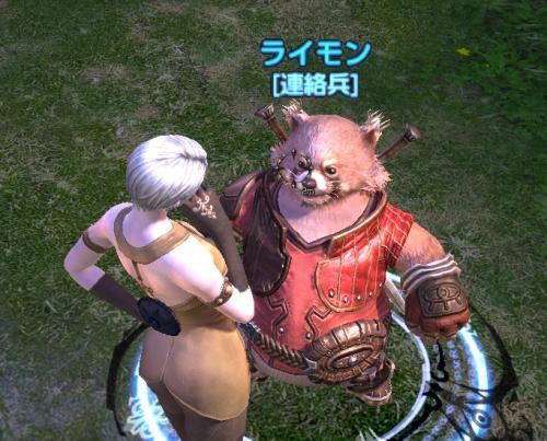TERA_ScreenShot_20110808_144103.jpg