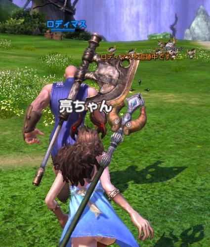 TERA_ScreenShot_20110811_040634.jpg