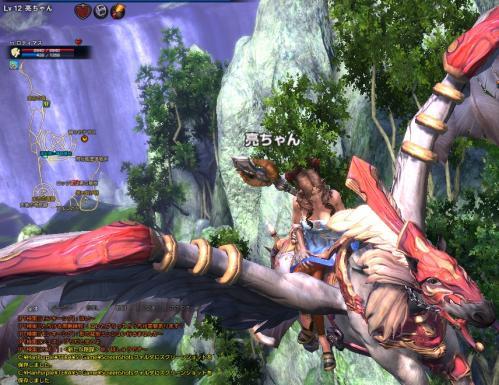 TERA_ScreenShot_20110811_051141.jpg