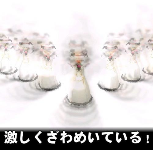 mabinogi_2011_07_16_008.jpg