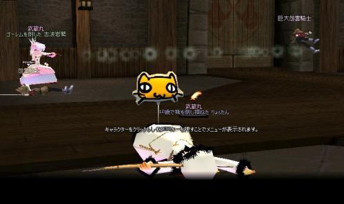 mabinogi_2011_07_28_011.jpg