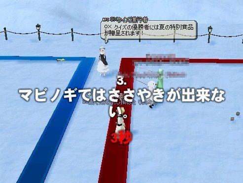 mabinogi_2011_07_28_020.jpg
